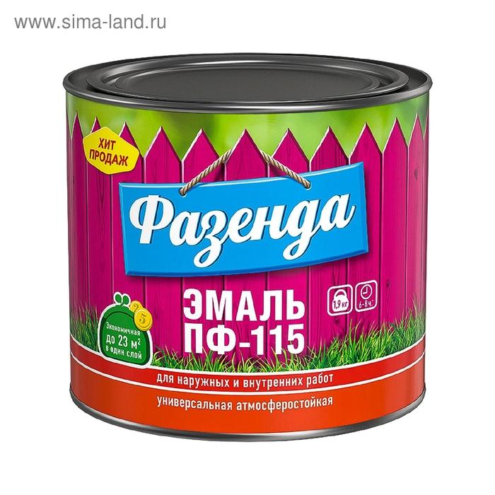 """Эмаль ПФ-115 """"Фазенда"""" белая 1,9 кг"""