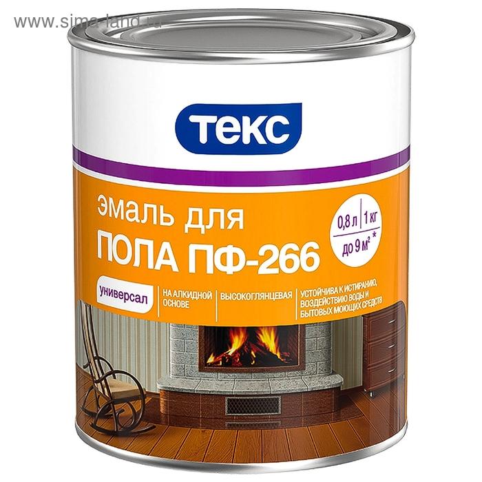 """Эмаль ТЕКС ПФ-266 """"Универсал"""" красно-коричневая, 1 кг"""