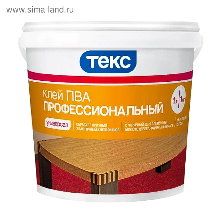 """Клей ПВА ТЕКС """"Строительный""""  Универсал  1 кг"""