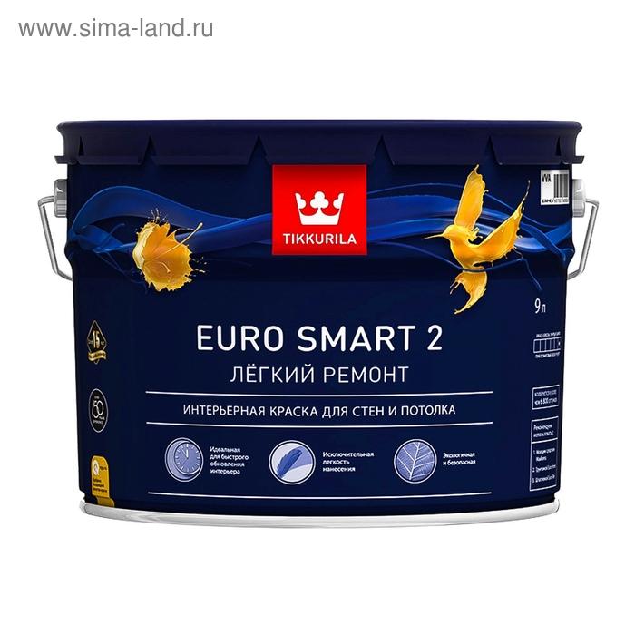 Интерьерная краска Tikkurila EURO 2, 9 л