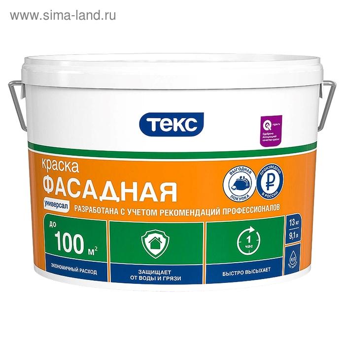 """Краска  ТЕКС ВД-АК-101 """"Универсал"""" фасадная NEW 13 кг"""