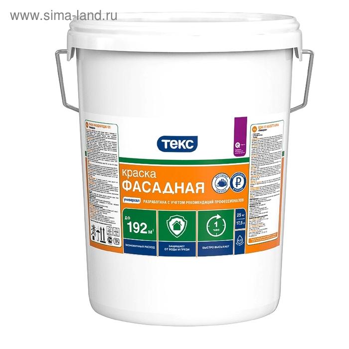 """Краска  ТЕКС ВД-АК-101 """"Универсал"""" фасадная NEW 25 кг"""