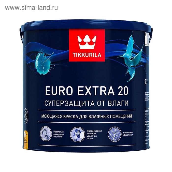 Интерьерная краска Tikkurila EURO 20 А 2,7 л