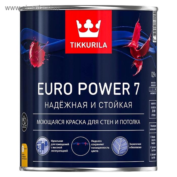 Матовая латексная краска Tikkurila EURO 7 А 0,9 л