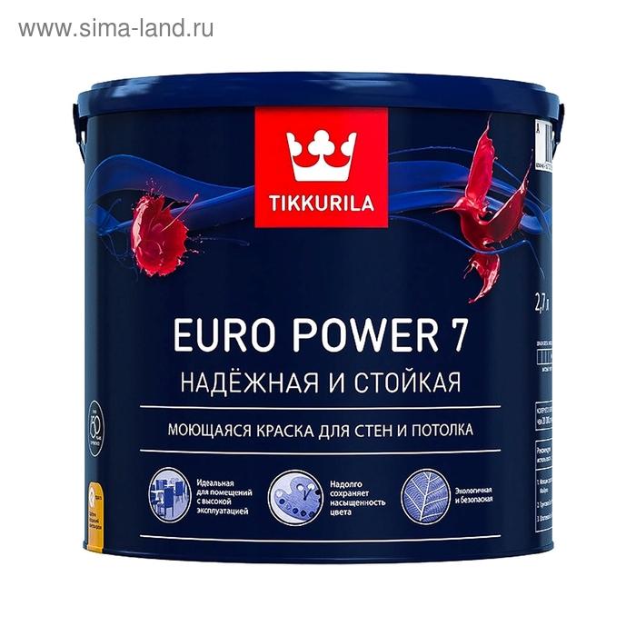 Матовая латексная краска Tikkurila EURO 7 А 2,7 л