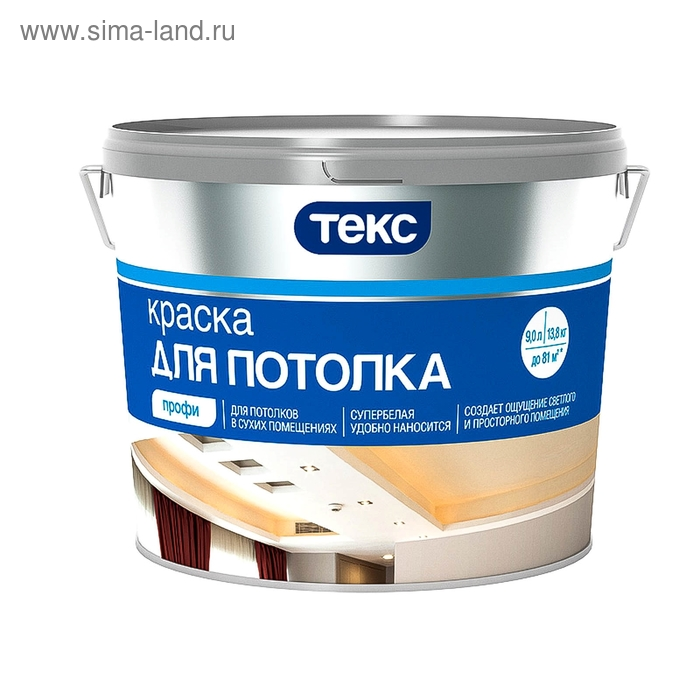 """Краска ТЕКС для потолка """"Профи"""" 9 л"""