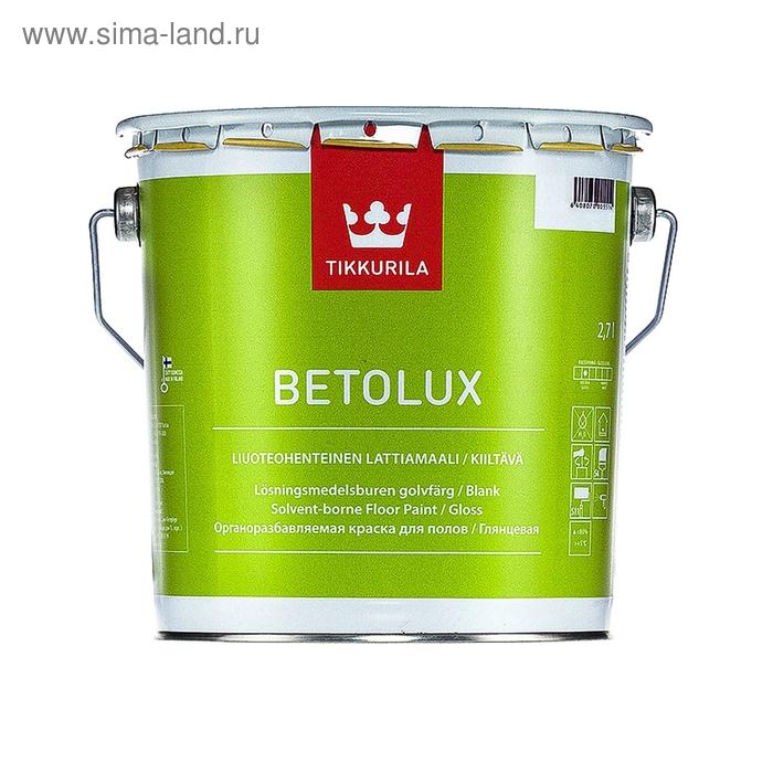 Краска для полов Tikkurila BETOLUX А 2,7 л