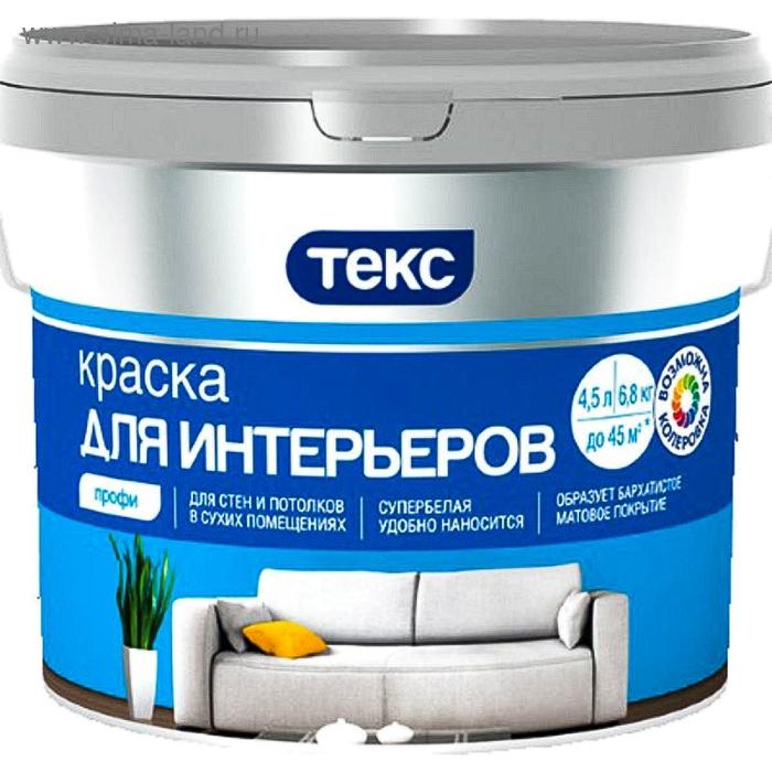 "Краска ТЕКС Интерьерная ""Профи""  4.5 л"