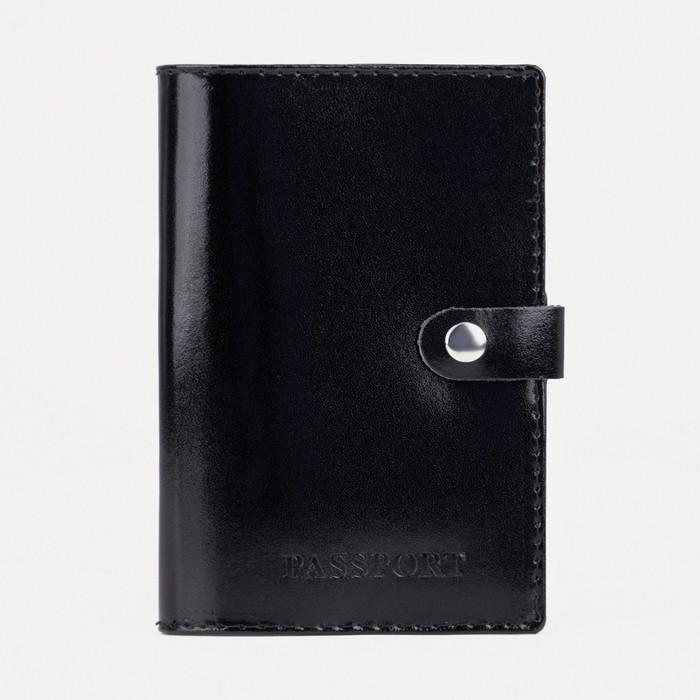 Обложка для паспорта на кнопке, чёрный глянцевый