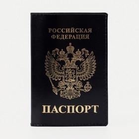 Обложка для паспорта 'Герб', чёрный глянцевый Ош