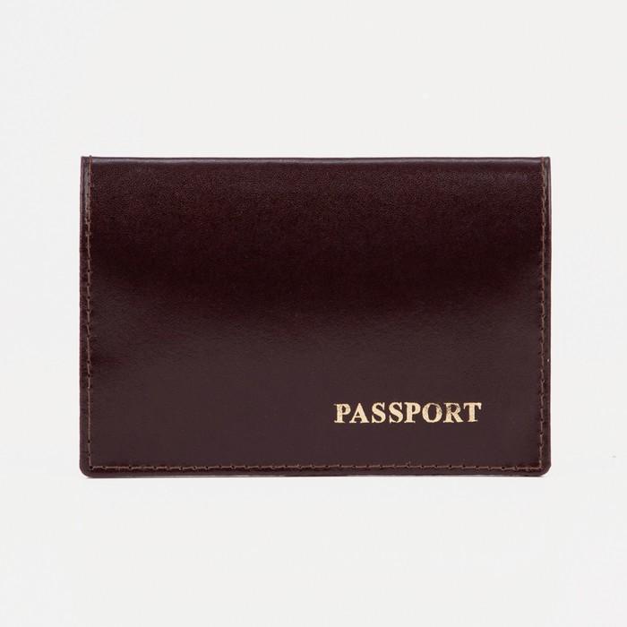 Обложка для паспорта, коричневый глянцевый