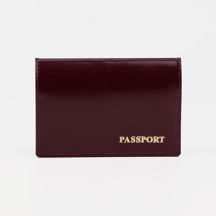Обложка для паспорта, бордовый глянцевый
