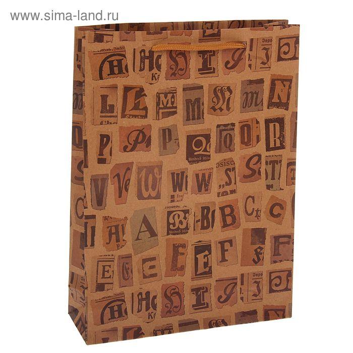 """Пакет крафт """"Буквы"""", 31,5 х 41,5 х 9,5 см"""