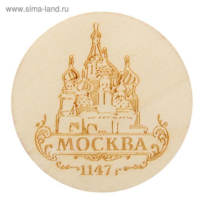 """Магнит деревянный с выжиганием """"Москва"""""""