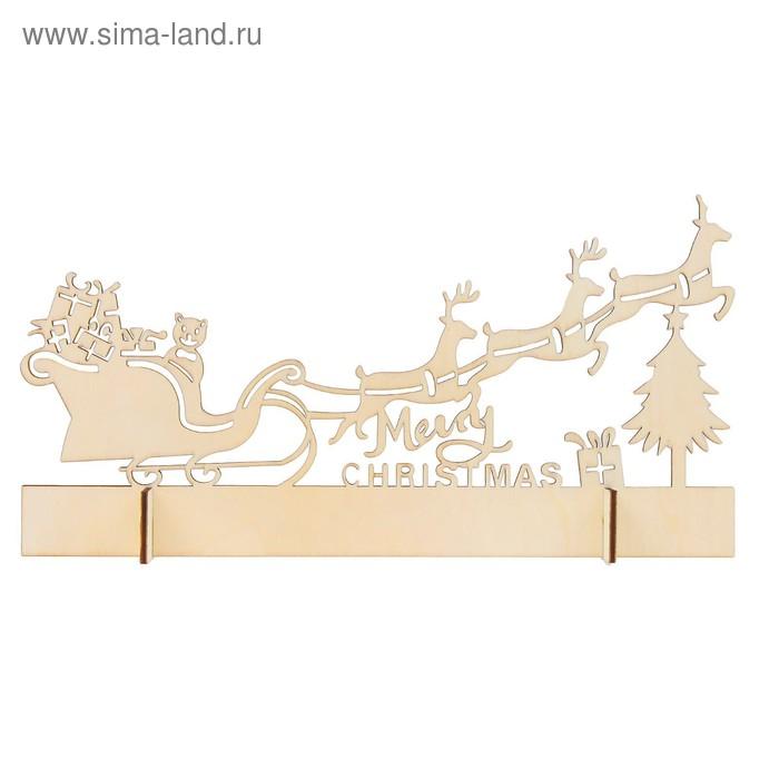 """Декор на подставке под роспись """"Счастливого Рождества"""""""