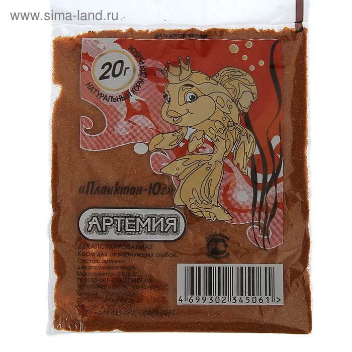 Корм для рыб «Артемия декапсулированная», п/э упаковка 20 г,  80 мл