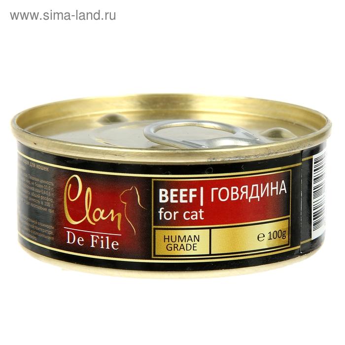 Влажный корм CLAN De File для кошек, говядина, ж/б, 100г