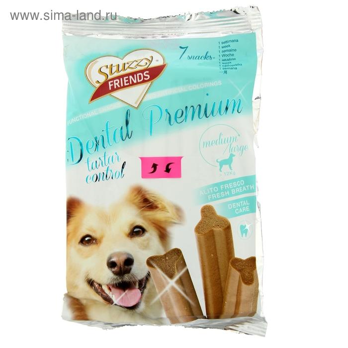 STUZZY FRIENDS Dental Premium 7 палочек для собак от 12 кг, 210 г
