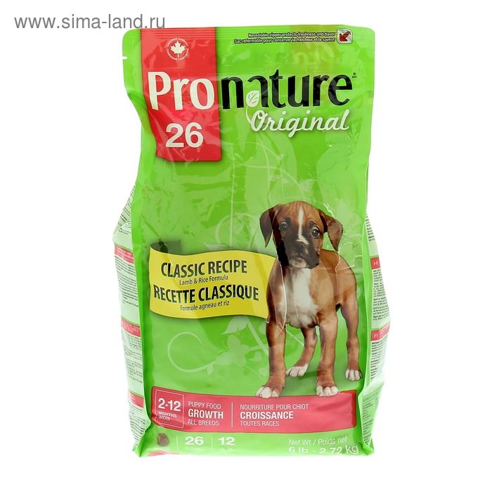 """Pronature 26 корм для щенков """"Формула роста"""" ягненок/рис  2,72 кг"""
