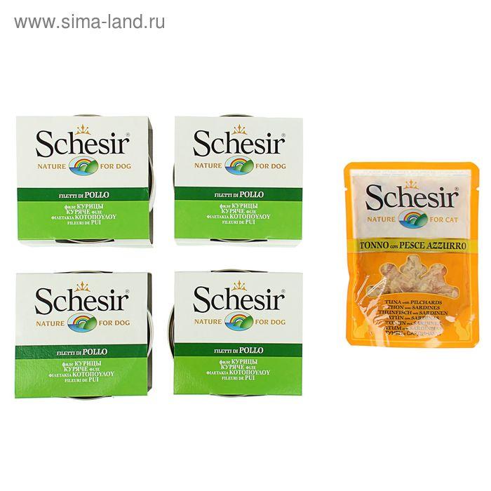 Акция 4+1! Консервы для собак Schesir  цыпленок 150 г