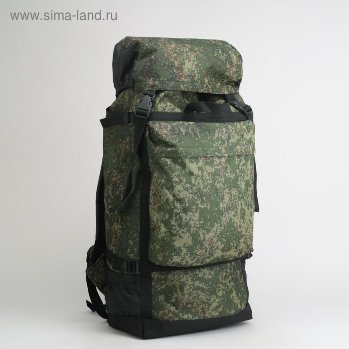 """Рюкзак туристический на стяжке шнурком """"Пиксель"""", 1 отдел, 3 наружных кармана, объём - 50л, цвет хаки"""