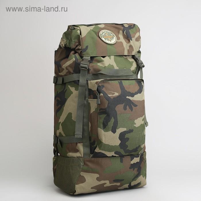 """Рюкзак туристический на стяжке шнурком """"Камуфляж"""", 1 отдел с увеличением, 3 наружных кармана, объём - 70л, цвет хаки"""