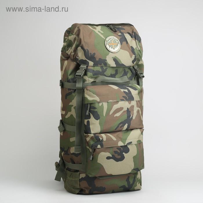 """Рюкзак туристический на стяжке шнурком """"Камуфляж"""", 1 отдел с увеличением, 4 наружных кармана, объём - 80л, цвет хаки"""