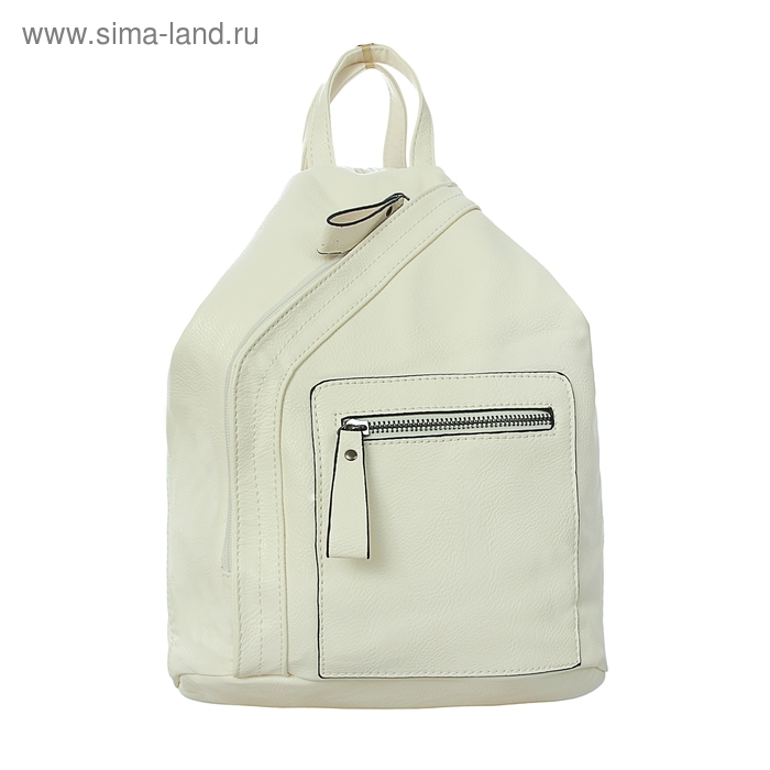 Сумка-рюкзак на молнии, 1 отдел, 2 наружных кармана, белая