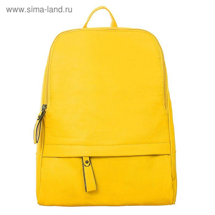 Рюкзак молодёжный на молнии, 1 отдел, 2 наружных кармана, жёлтый