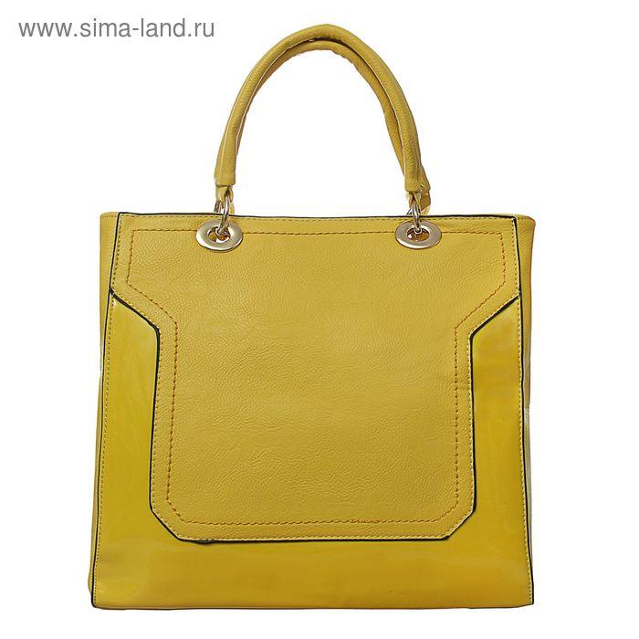 Сумка женская на молнии, 1 отдел с перегородкой, 1 наружный карман, жёлтая