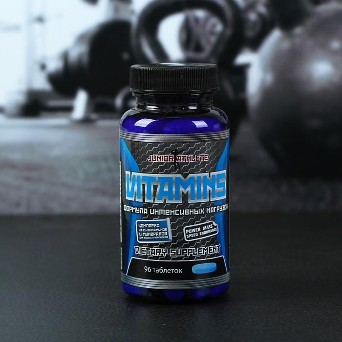 Витамины Юниор 96 таблеток