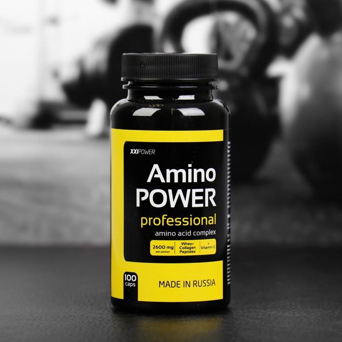 Аминокислоты XXI век Амино Power, 100 капсул