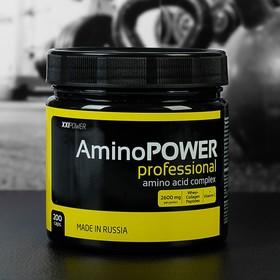 Аминокислоты XXI век Амино Power 200 капсул