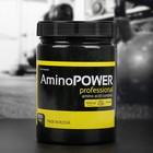 Аминокислоты XXI век Амино Power 300 капсул