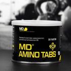 Аминокислотный комплекс MD Amino Tabs из сывороточных белков 2500 мг в порции 200 таб