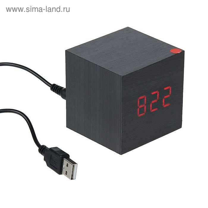 """Часы-будильник LuazON LB-12 """"Деревянный кубик"""", USB  в комплекте, коричневый"""