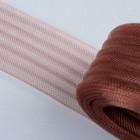 Регилин плоский гофрированный, 44мм, 20±1м, цвет коричневый