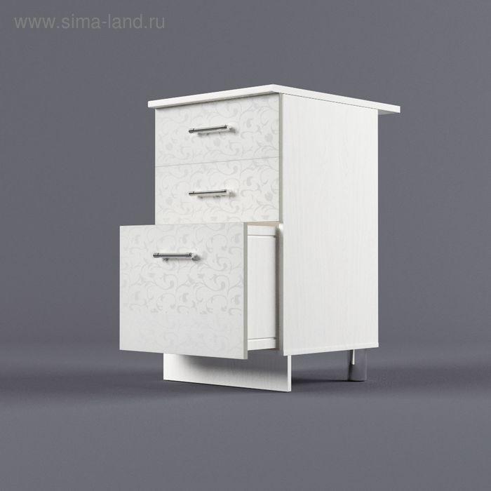 Шкаф напольный 850*500*600 3 ящика Белые цветы