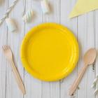 Тарелка бумажная однотонная, желтый цвет (18 см)
