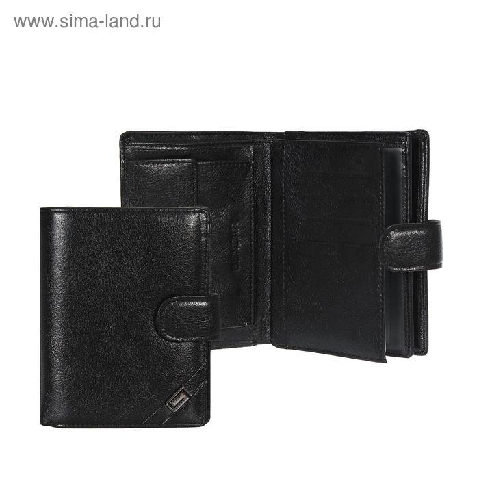 Портмоне 3в1, отдел для автодокументов и паспорт, 2 отдела, отдел для монет, отдел для карт, черный