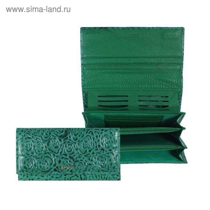 Кошелёк женский на магните, 5 отделов для карт, отдел для монет, 1 наружный карман, зелёный