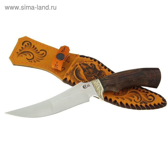 """Нож нескладной """"Корсар"""", кованная сталь 95х18, рукоять-венге, литье"""