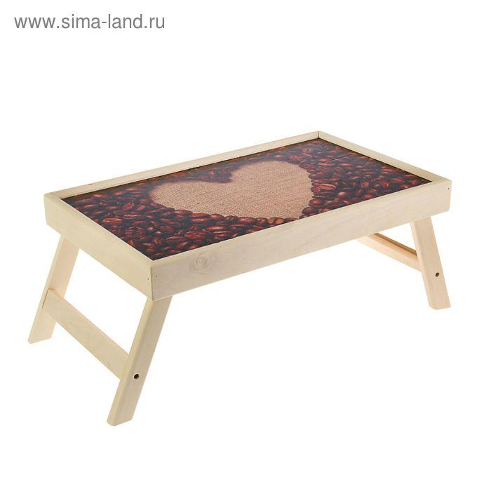 """Столик для завтрака """"Кофейное сердце"""" деревянная поверхность"""