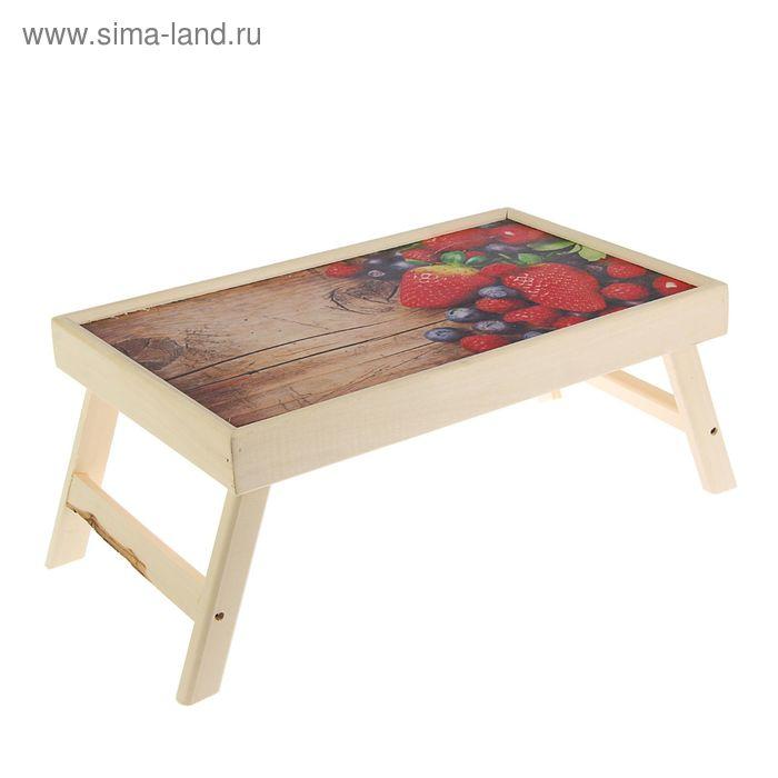 """Столик для завтрака """"Ягодки"""" деревянная поверхность"""