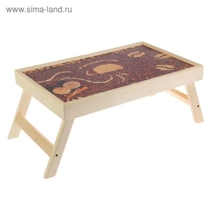 """Столик для завтрака """"Кофе"""" деревянная поверхность"""