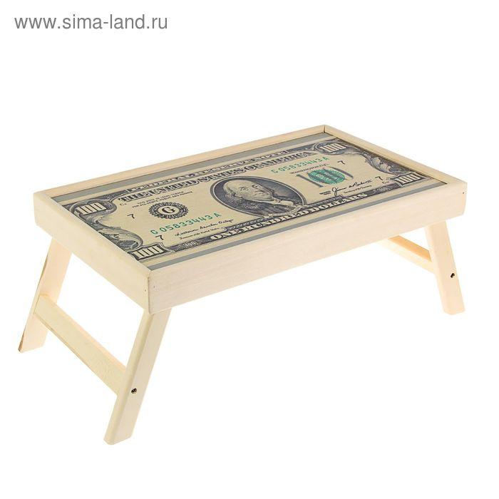 """Столик для завтрака """"Доллар"""" деревянная поверхность"""