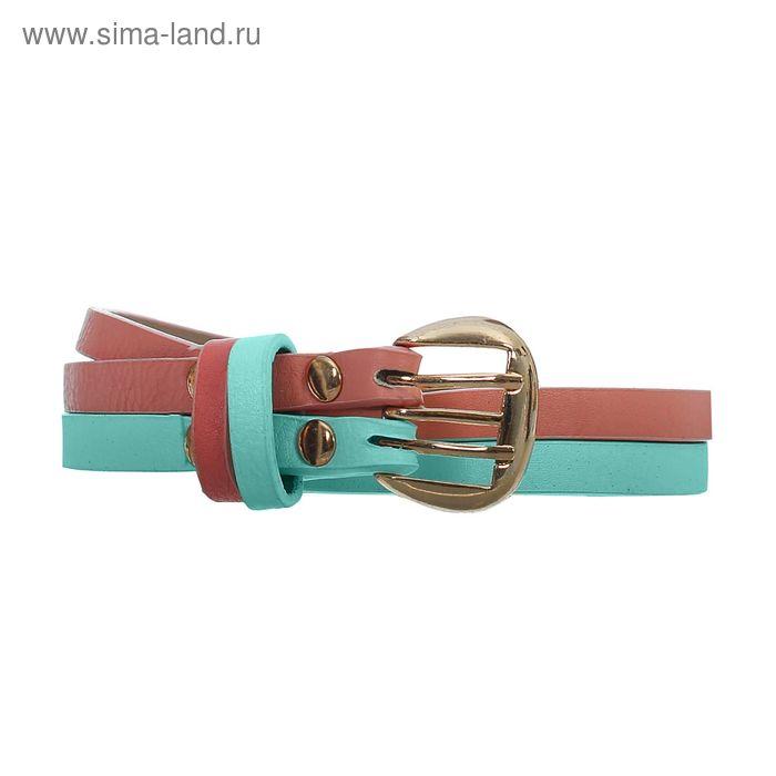 Ремень женский гладкий, пряжка под золото, ширина - 2см, розовый/бирюзовый