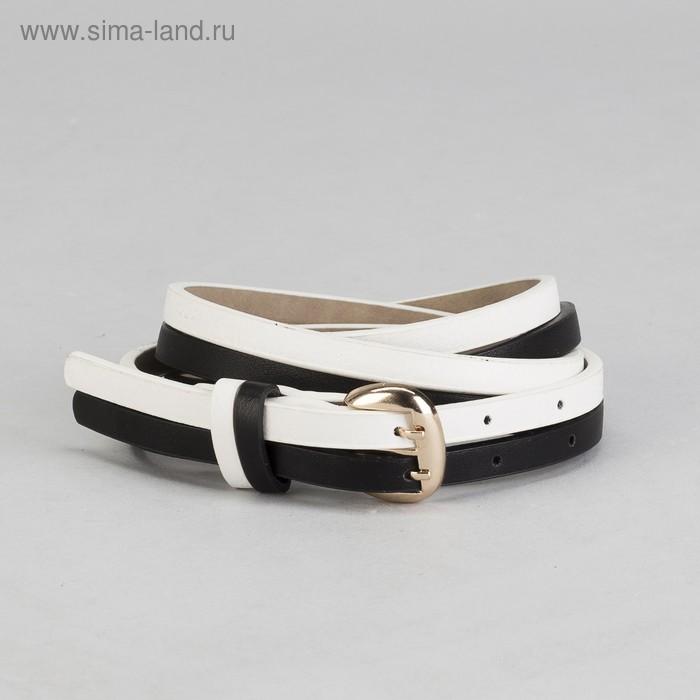 Ремень женский гладкий, пряжка под золото, ширина - 2см, чёрный/белый