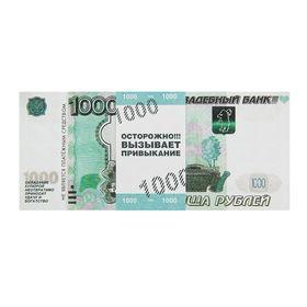 "Пачка купюр ""1000 рублей"""
