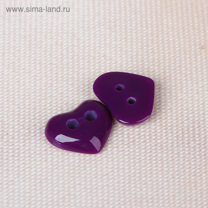 """Пуговица детская на 2 прокола """"Сердечко"""", 455/0, цвет ярко-лиловый"""